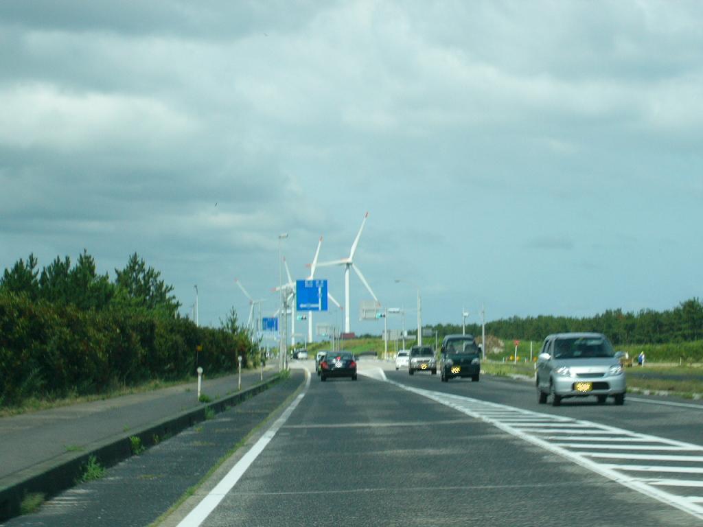 風車 その1