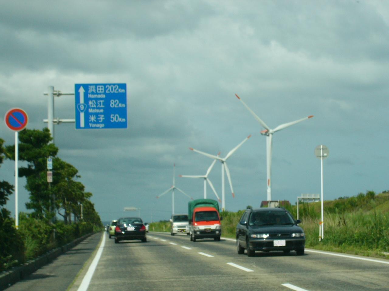 風車 その2